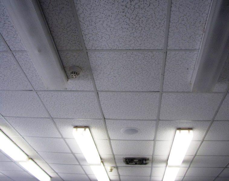 suspended false ceiling